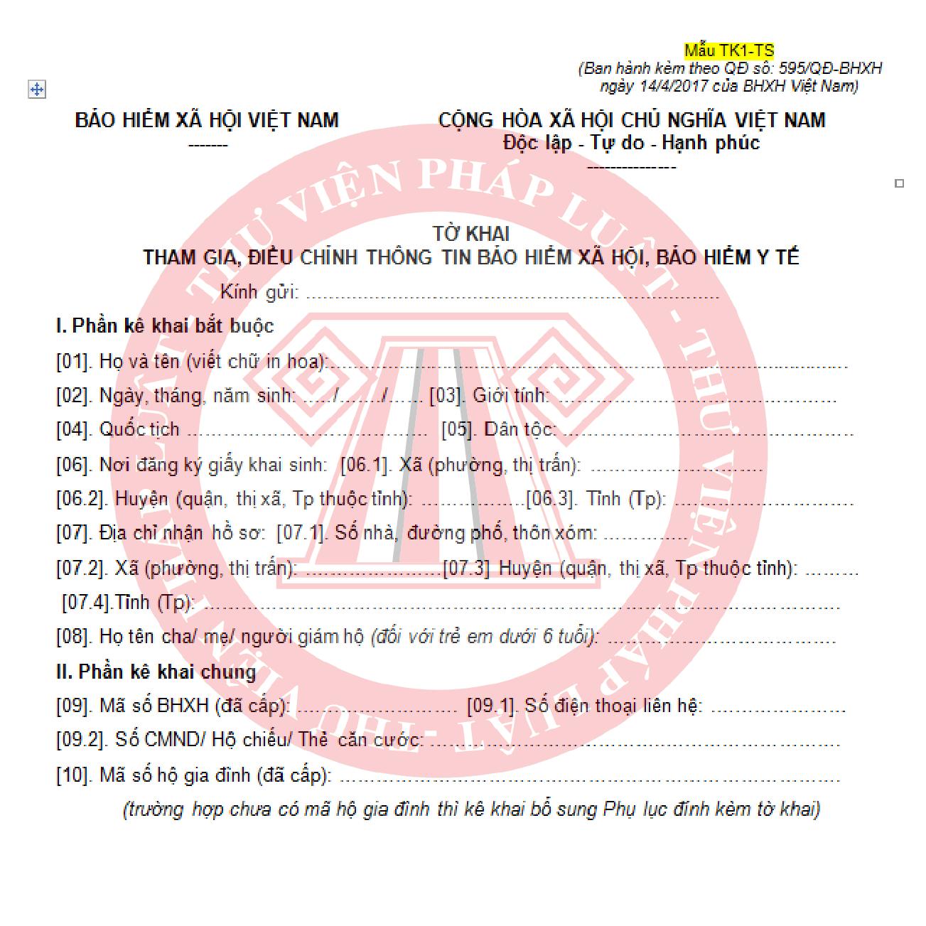 Hướng dẫn lập Mẫu TK1-TS để được cấp mã số BHXH