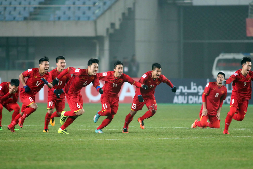 Đơn xin nghỉ phép chiều ngày 23/01 để cổ vũ U23 Việt Nam